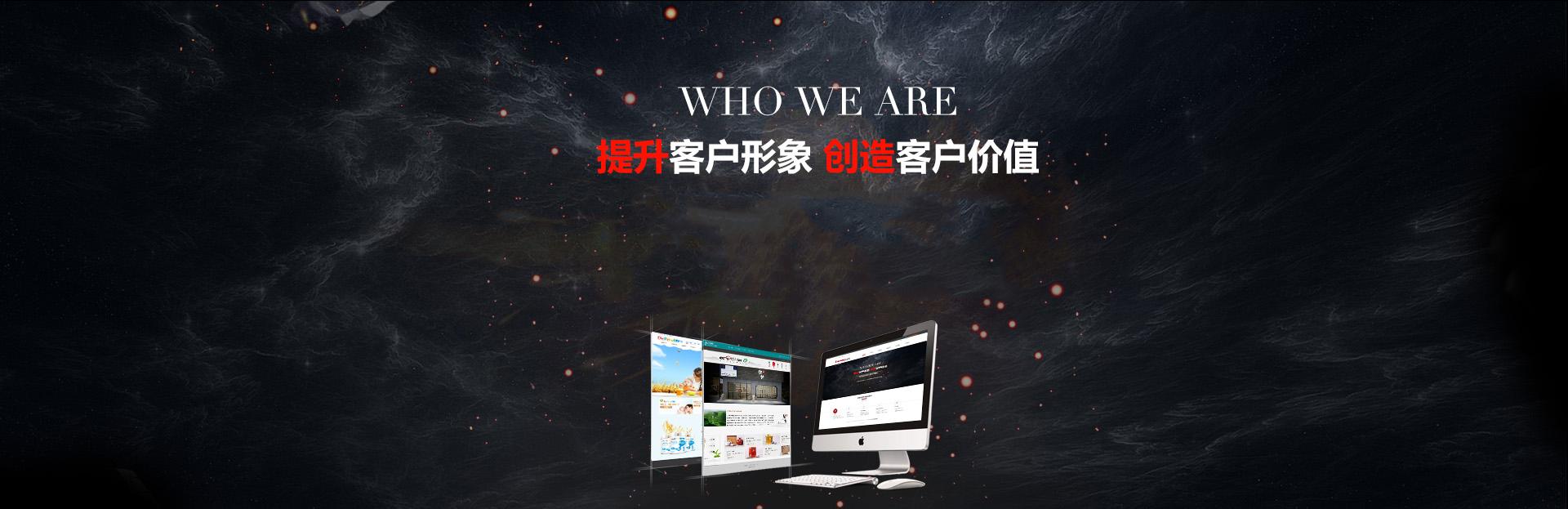 南通网站制作