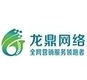 热烈祝贺海门市明珠钢球有限公司网站正式上线成功!
