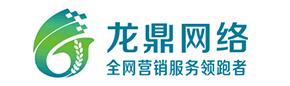 南通网络公司