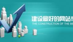 南通企业网站建设需要从哪几个方面入手