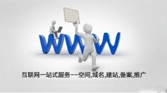 热烈祝贺宁波优微智能科技有限公司网站上线成功!