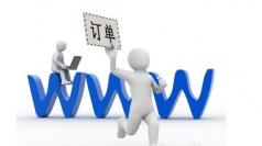热烈祝贺海门市昌宏餐饮管理有限公司网站上线成功!